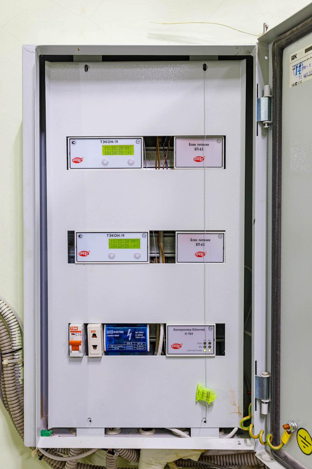 Общедомовые счетчики отопления