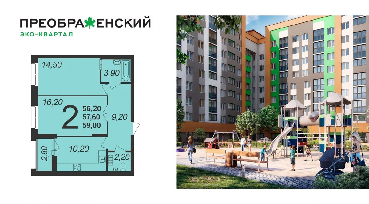 Будущий 8-й район Екатеринбурга становится центром сенсаций