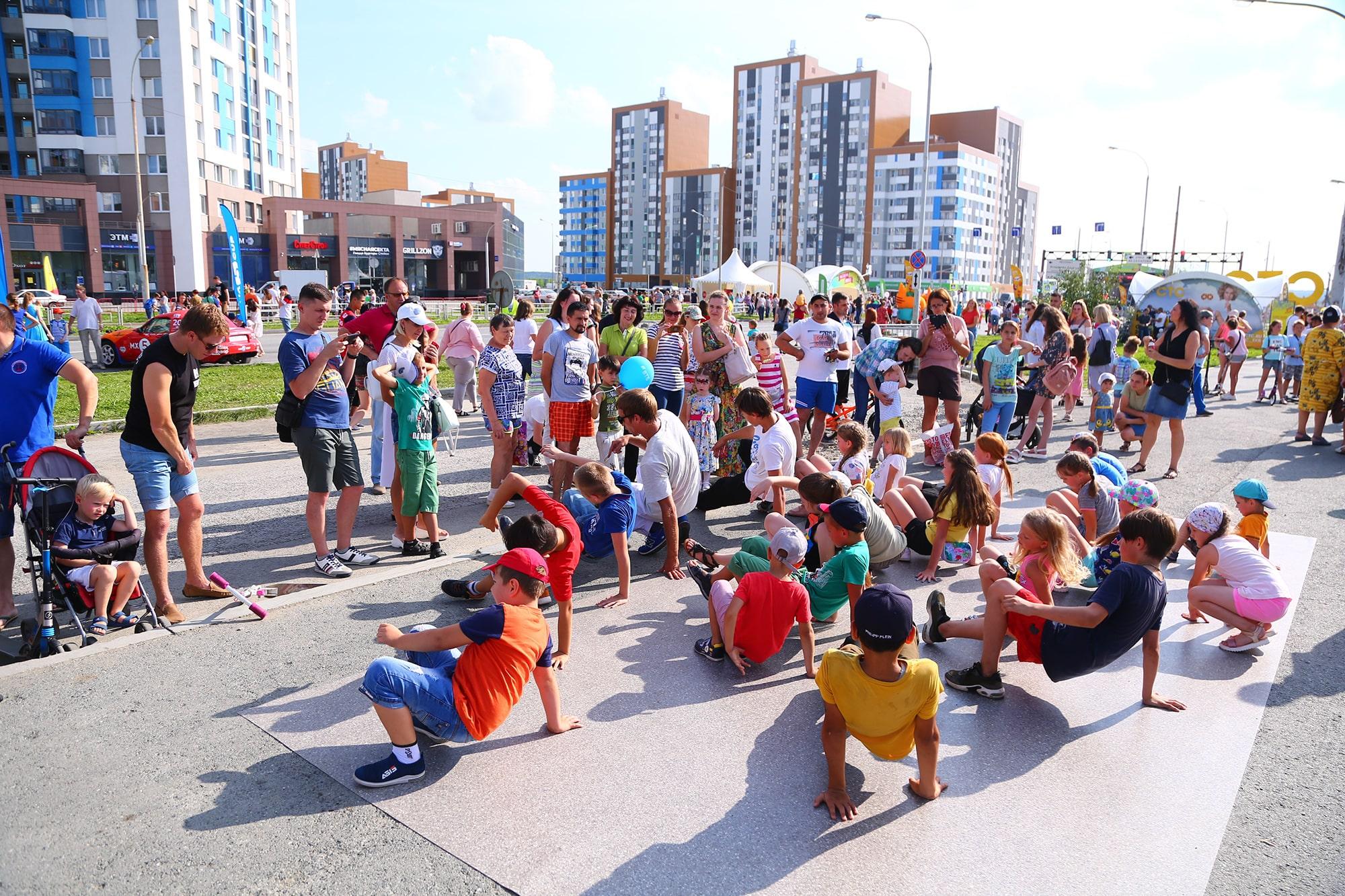 День города в Академическом с хэдлайнером Тимой Белорусских собрал более 30 000 гостей