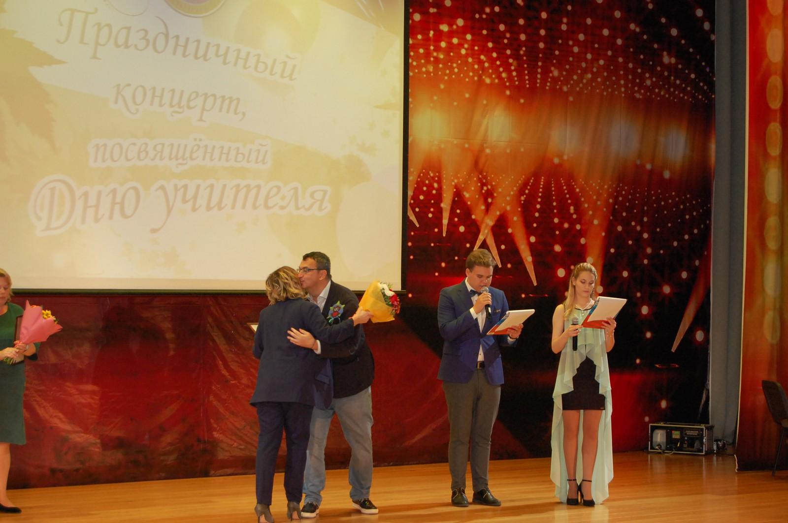 Педагоги Академического в числе лучших в Свердловской области