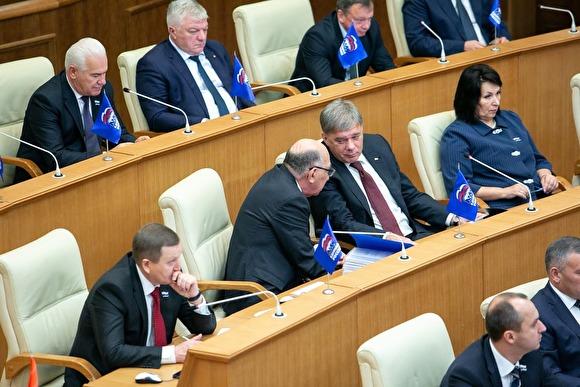 Заксобрание одобрило создание отдельного района Екатеринбурга на базе Академического