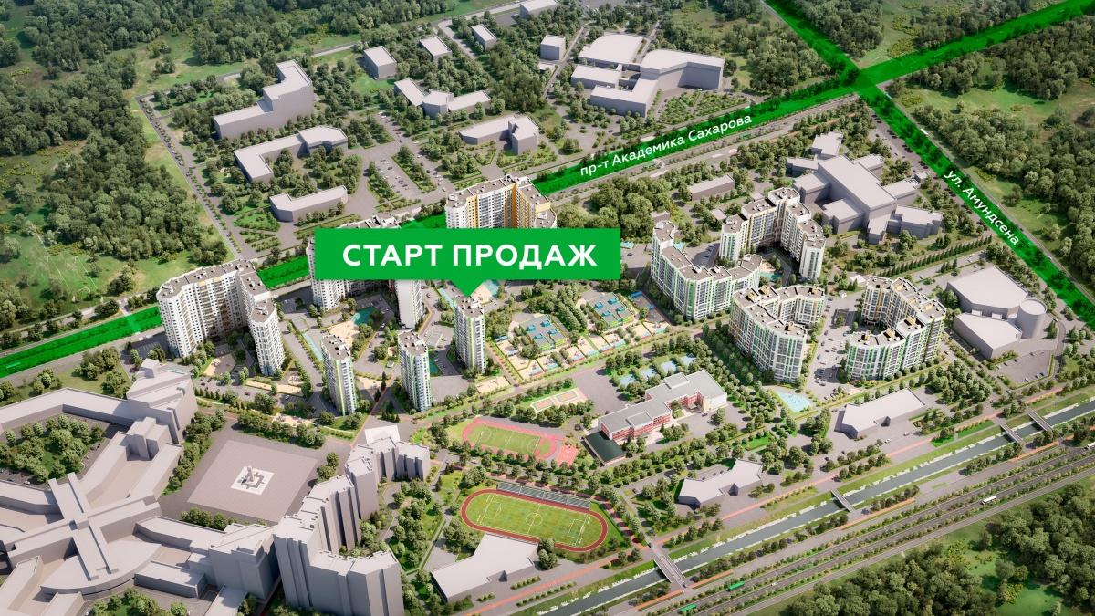Число жителей в Академическом районе продолжает увеличиваться: обзор новых кварталов